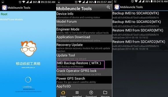 Backup EFS IMEI using Mobile Uncle App