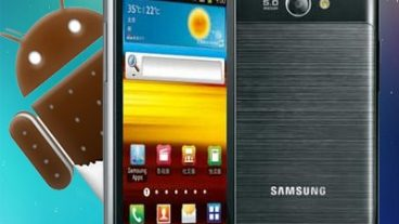 Update Galaxy R GT-I9103 to Android 4.0.4 XWLP8 ICS firmware