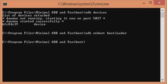 Unlock Bootloader of OnePlus 5T CMD window adb reboot bootloader code