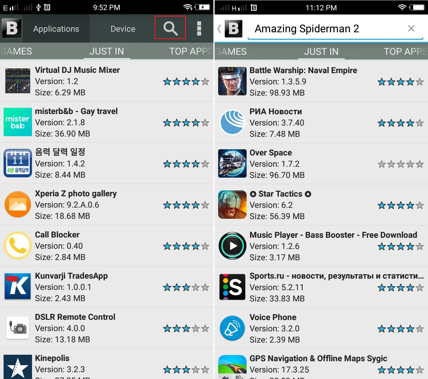 Download Paid Apps for free using Blackmart Alpha screenshot 2