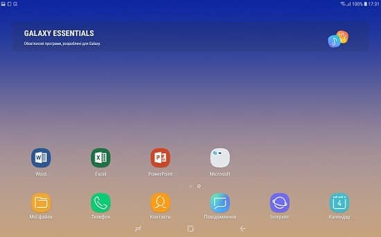 Samsung Galaxy Tab S4 Android 8.1.0 Oreo VRU1ARGG Firmware Update