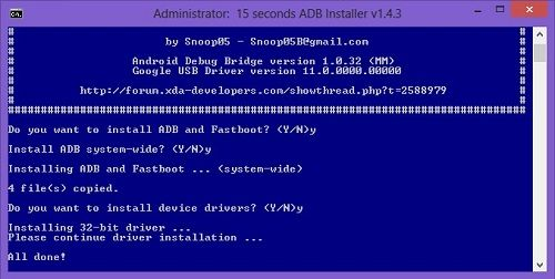 15 Seconds ADB and Fastboot Installer Setup 5