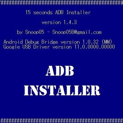 Download 15 seconds ADB Installer (Latest Version) - Direct