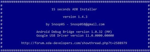 Download 15 Seconds ADB Installer for Windows OS