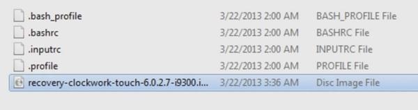 Convert zip to tar.md5 using Cygwin screenshot 2