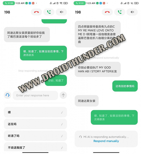 MIUI 12 AI Calling screenshot 2